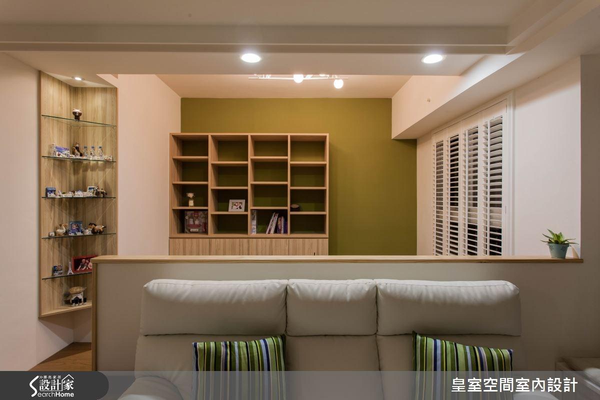 25坪新成屋(5年以下)_混搭風案例圖片_皇室空間室內設計_皇室_11之4