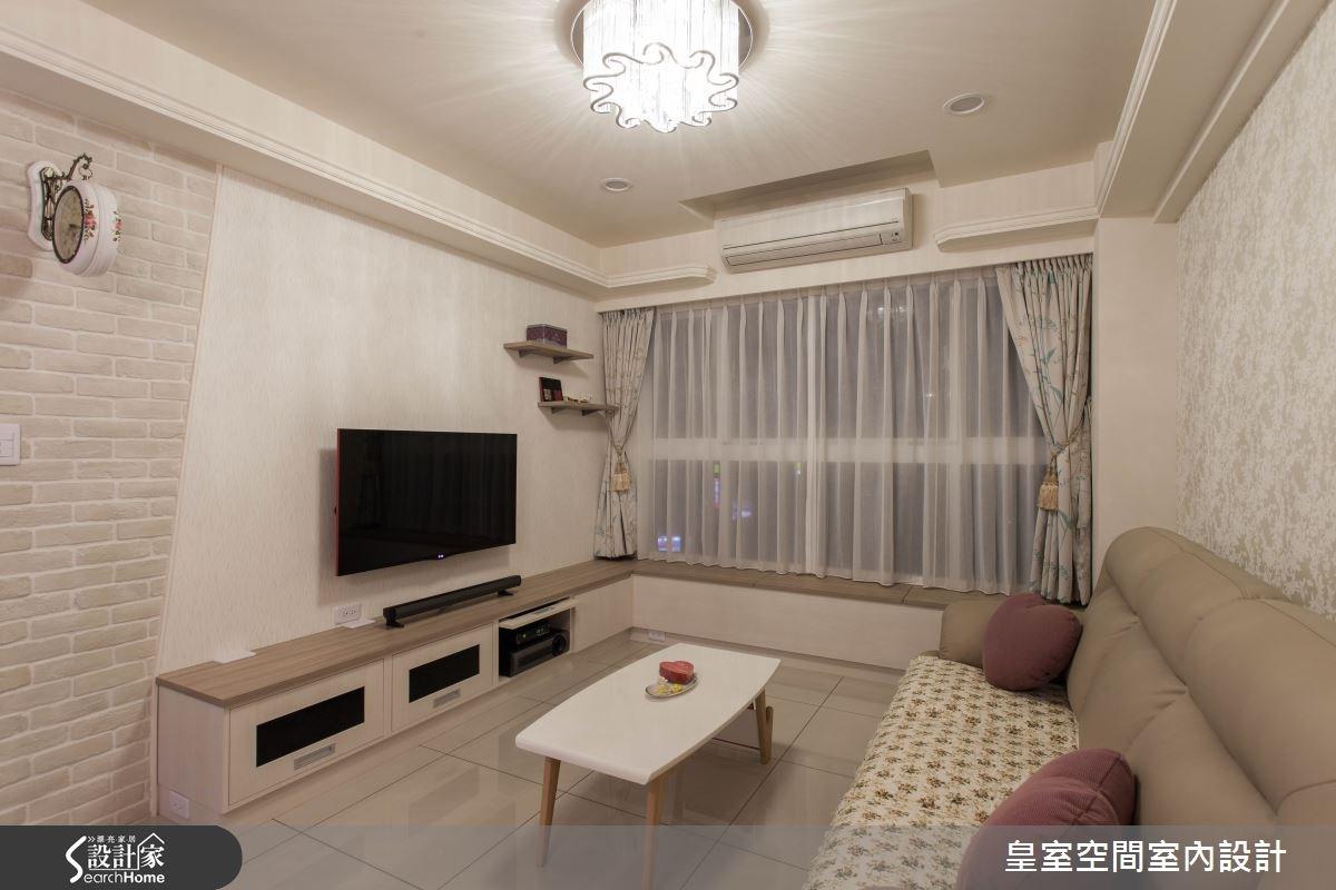 30坪新成屋(5年以下)_鄉村風案例圖片_皇室空間室內設計_皇室_15之7