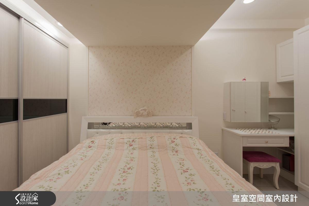 30坪新成屋(5年以下)_鄉村風案例圖片_皇室空間室內設計_皇室_15之10