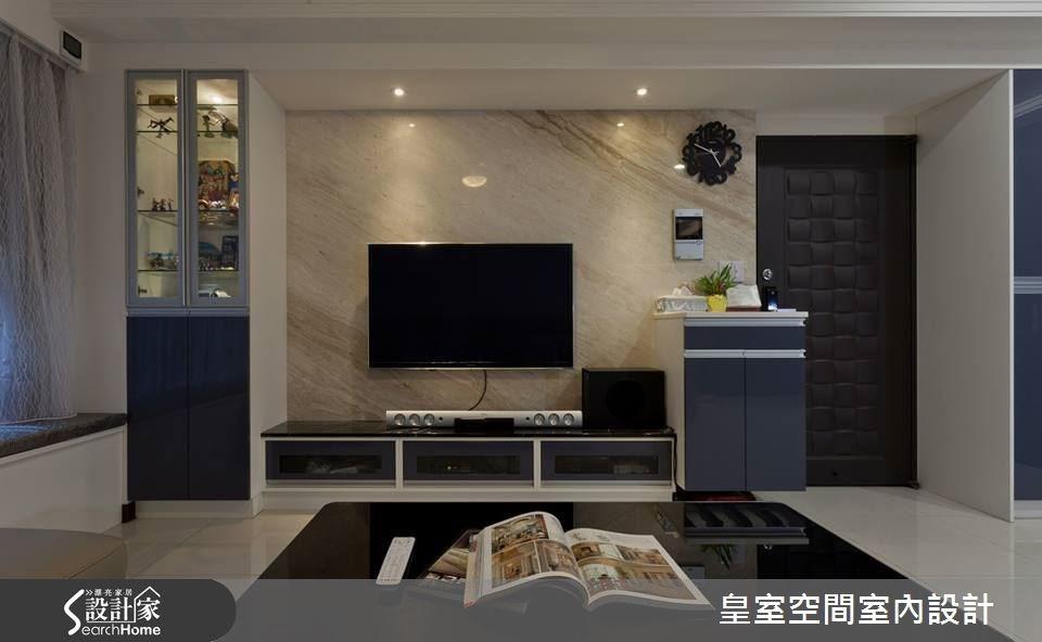 30坪新成屋(5年以下)_現代風案例圖片_皇室空間室內設計_皇室_18之2