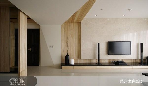 50坪預售屋_現代風客廳案例圖片_築青室內裝修有限公司_築青_05之2