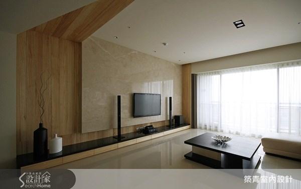 50坪預售屋_現代風客廳案例圖片_築青室內裝修有限公司_築青_05之3