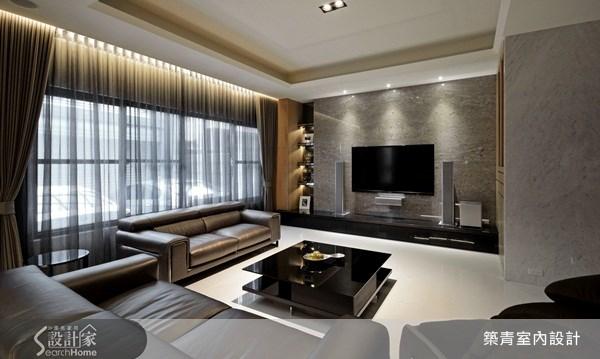 60坪新成屋(5年以下)_現代風客廳案例圖片_築青室內裝修有限公司_築青_11之5