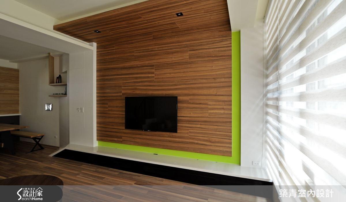 60坪預售屋_北歐風客廳案例圖片_築青室內裝修有限公司_築青_31之3