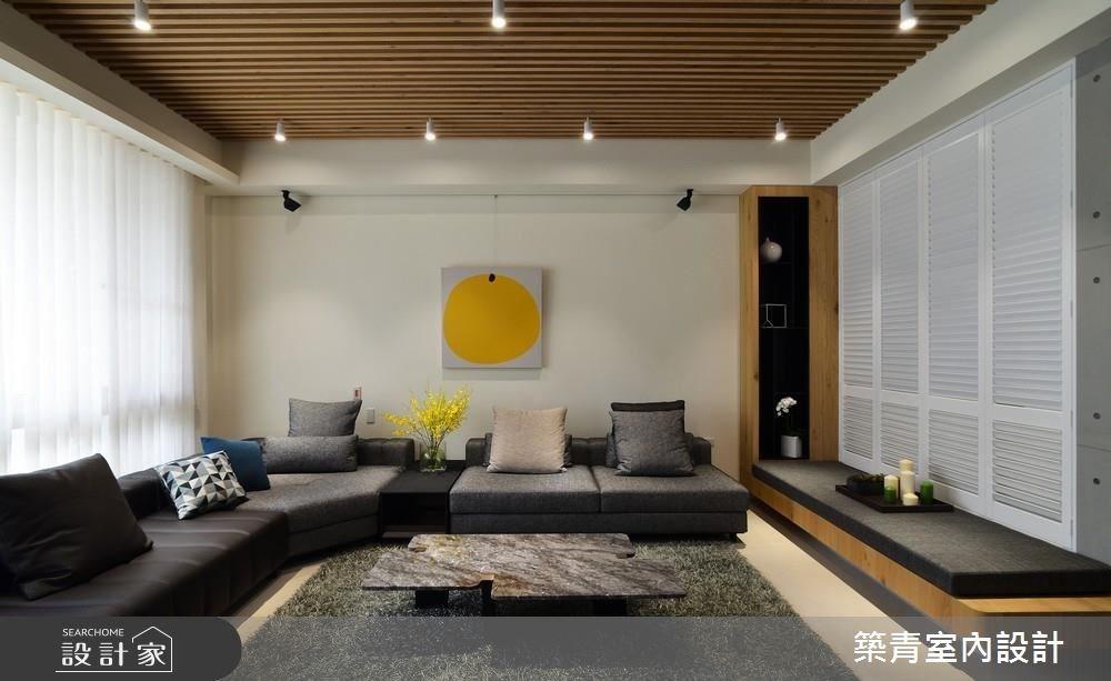 90坪新成屋(5年以下)_現代風客廳案例圖片_築青室內裝修有限公司_築青_44之3