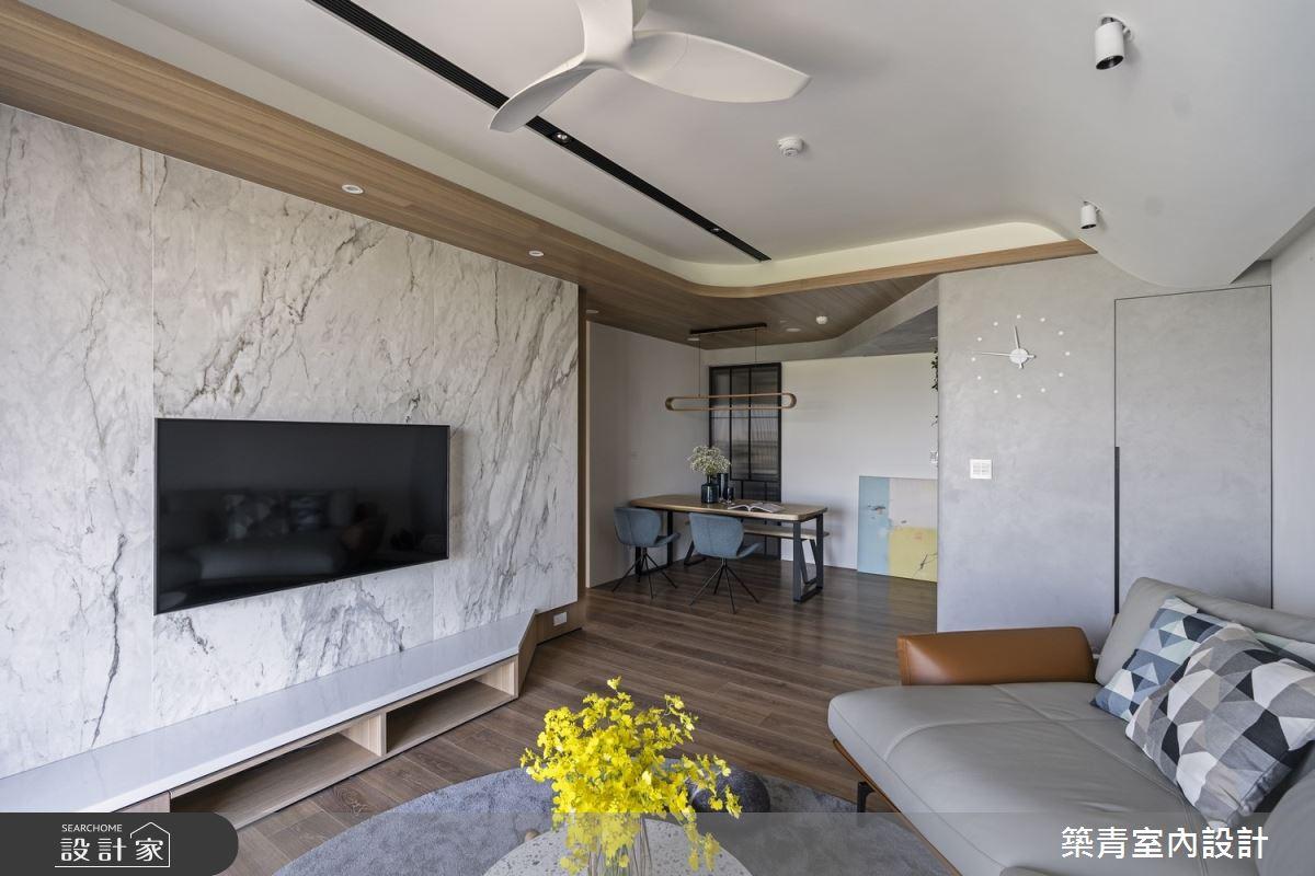 40坪新成屋(5年以下)_現代風客廳案例圖片_築青室內裝修有限公司_築青_57之1