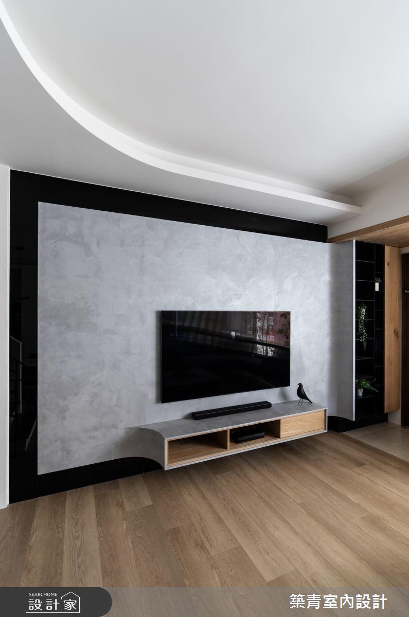 48坪新成屋(5年以下)_現代風客廳案例圖片_築青室內裝修有限公司_築青_60之3