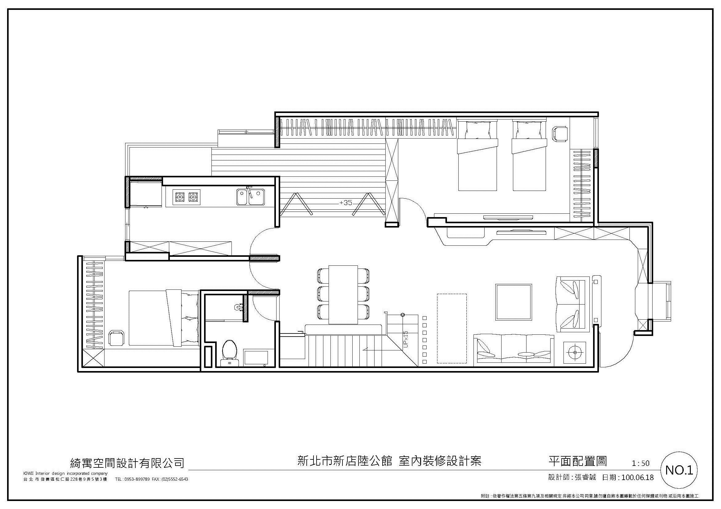 60坪老屋(16~30年)_現代風案例圖片_綺寓空間設計_綺寓_03之16