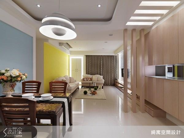 25坪中古屋(5~15年)_北歐風客廳餐廳案例圖片_綺寓空間設計_綺寓_07之4