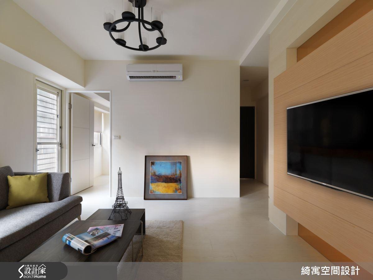 17坪老屋(16~30年)_現代風玄關客廳案例圖片_綺寓空間設計_綺寓_04之3