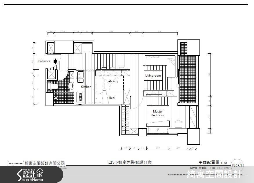 15坪中古屋(5~15年)_現代風案例圖片_綺寓空間設計_綺寓_13之15