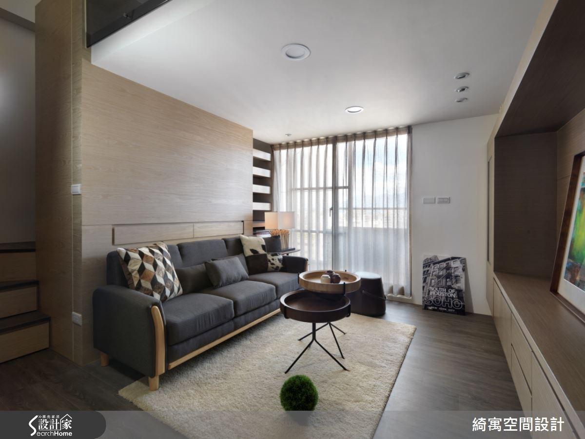9坪新成屋(5年以下)_北歐風客廳案例圖片_綺寓空間設計_綺寓_14之3