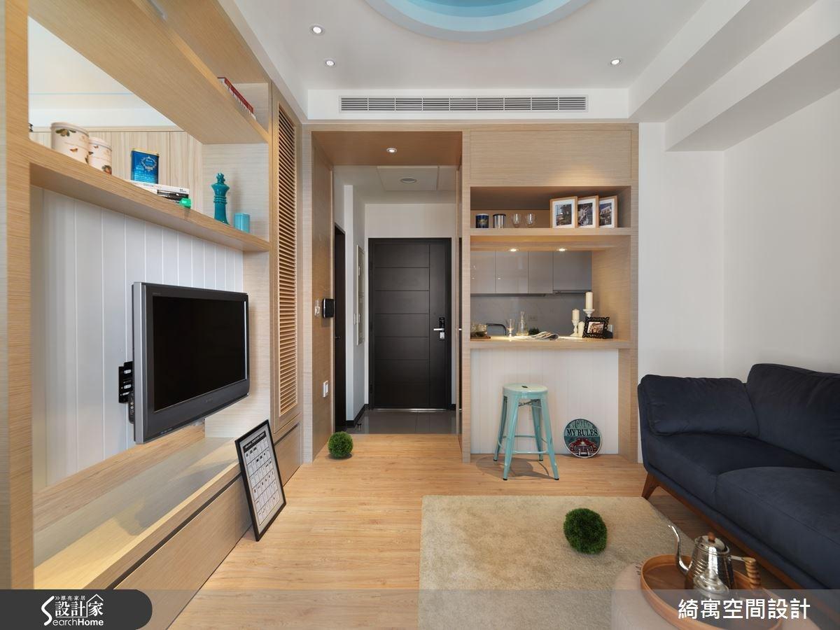 9坪新成屋(5年以下)_北歐風客廳案例圖片_綺寓空間設計_綺寓_18之4