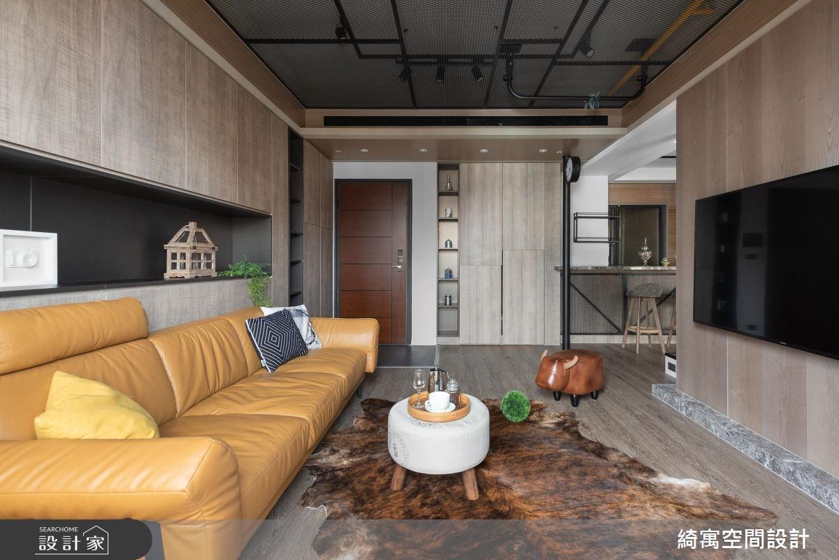 23坪新成屋(5年以下)_工業風客廳案例圖片_綺寓空間設計_綺寓_23之2