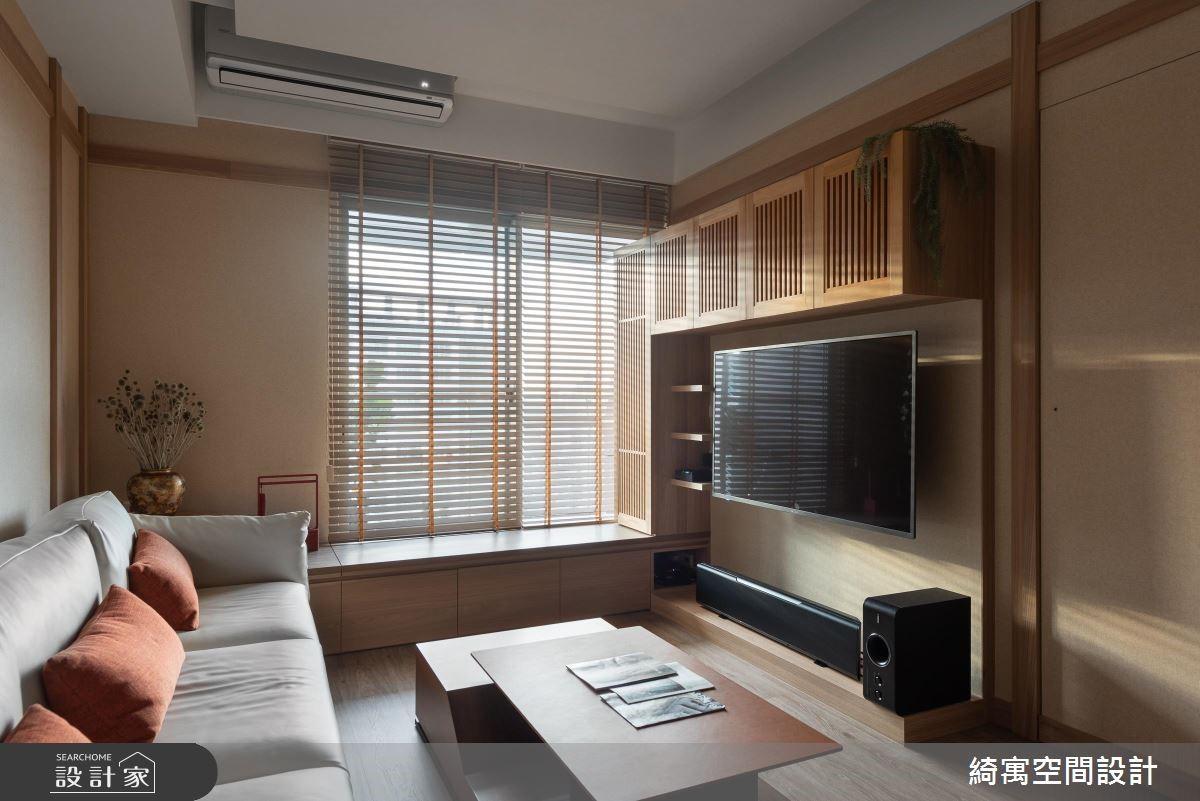 18坪新成屋(5年以下)_人文禪風客廳案例圖片_綺寓空間設計_綺寓_24之5