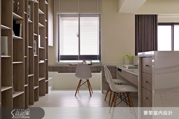 40坪預售屋_現代風書房案例圖片_豐聚室內設計_豐聚_07之10
