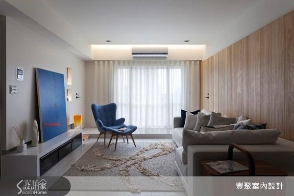 23坪新成屋(5年以下)_北歐風客廳案例圖片_豐聚室內設計_豐聚_11之1