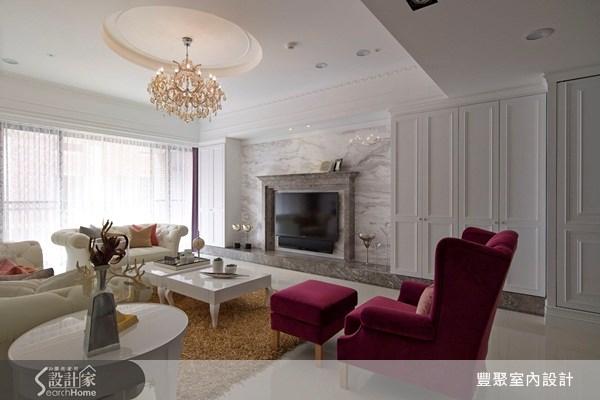 47坪新成屋(5年以下)_新古典客廳案例圖片_豐聚室內設計_豐聚_12之2