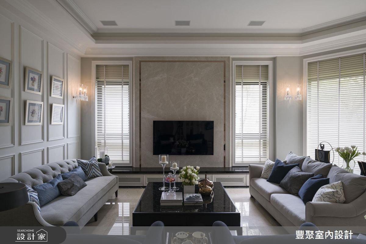82坪新成屋(5年以下)_新古典客廳案例圖片_豐聚室內設計_豐聚_21之1