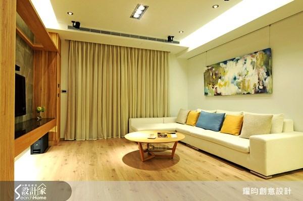 42坪新成屋(5年以下)_北歐風客廳案例圖片_耀昀創意設計_耀昀_02之2