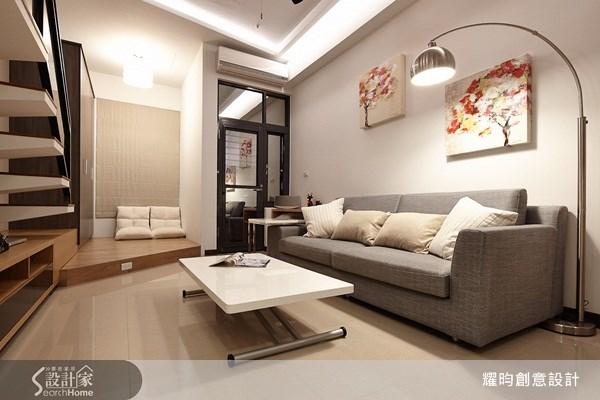 16坪新成屋(5年以下)_簡約風客廳案例圖片_耀昀創意設計_耀昀_12之13