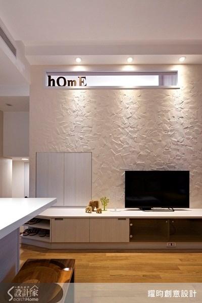 18坪新成屋(5年以下)_休閒風客廳案例圖片_耀昀創意設計_耀昀_20之4