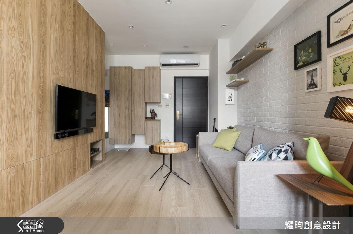 21坪新成屋(5年以下)_北歐風玄關客廳案例圖片_耀昀創意設計_耀昀_33之5