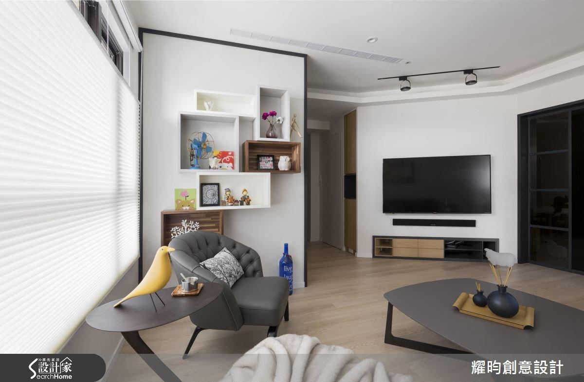 29坪新成屋(5年以下)_北歐風客廳案例圖片_耀昀創意設計_耀昀_39之9