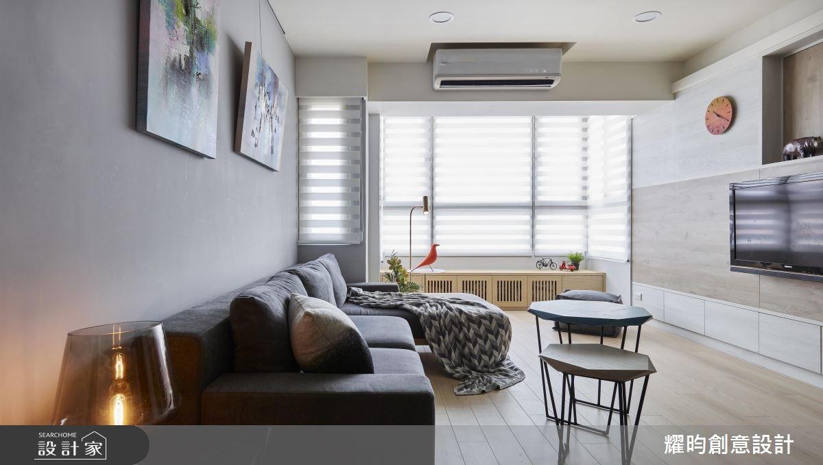 30坪老屋(16~30年)_北歐風客廳案例圖片_耀昀創意設計_耀昀_48之3