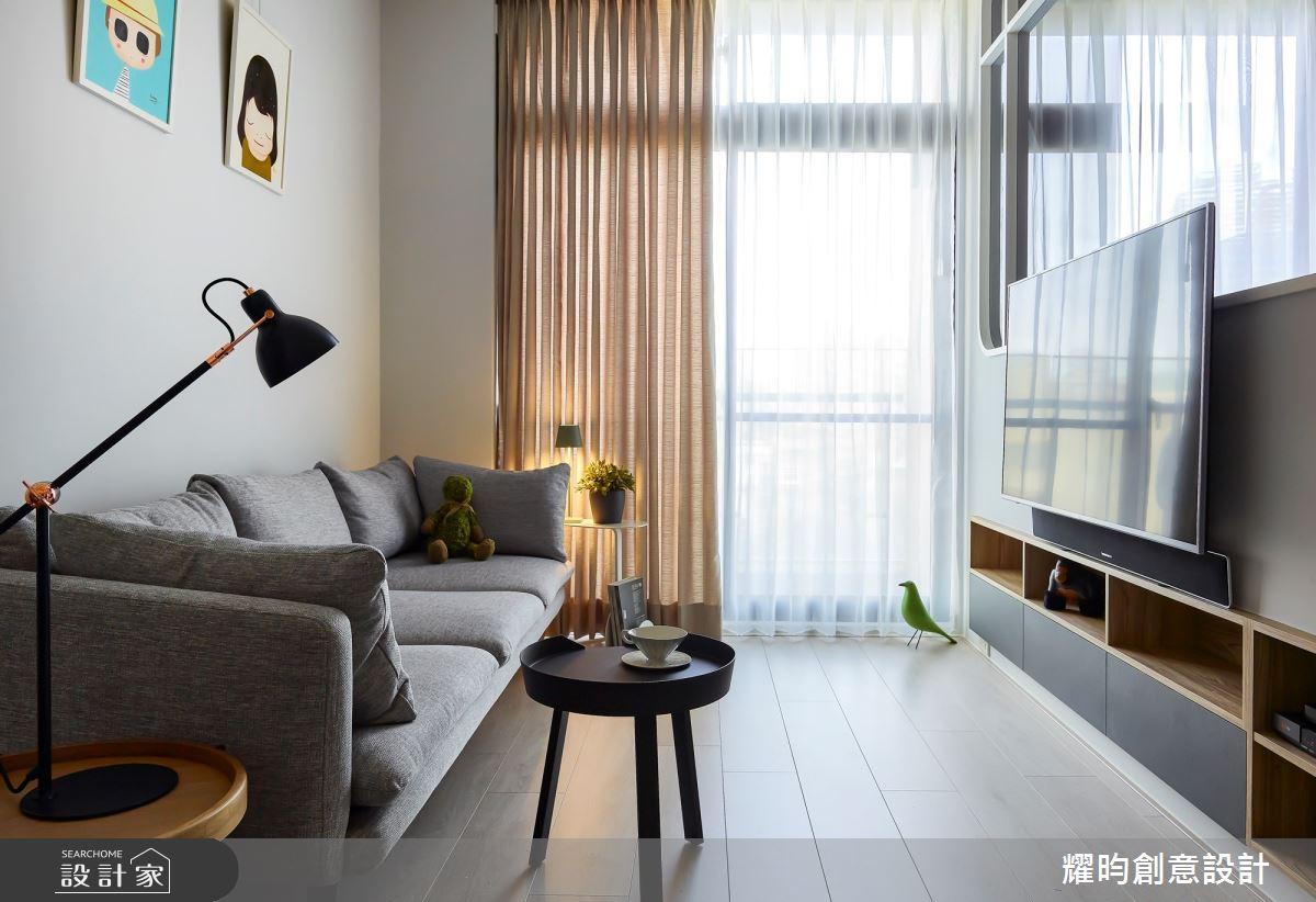 13坪新成屋(5年以下)_北歐風客廳案例圖片_耀昀創意設計_耀昀_58之1