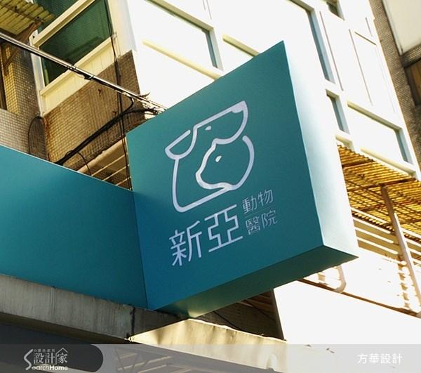 30坪中古屋(5~15年)_簡約風案例圖片_方華設計實業社_方華_03之6