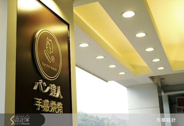25坪中古屋(5~15年)_現代風案例圖片_方華設計實業社_方華_04之2
