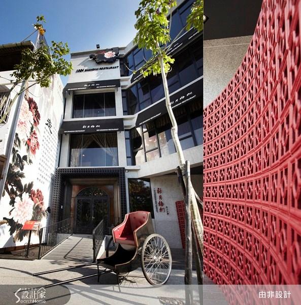 老屋(16~30年)_新中式風商業空間案例圖片_由非設計有限公司_由非_11之2