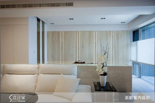 35坪新成屋(5年以下)_混搭風案例圖片_派蔚室內設計_派蔚_10之4