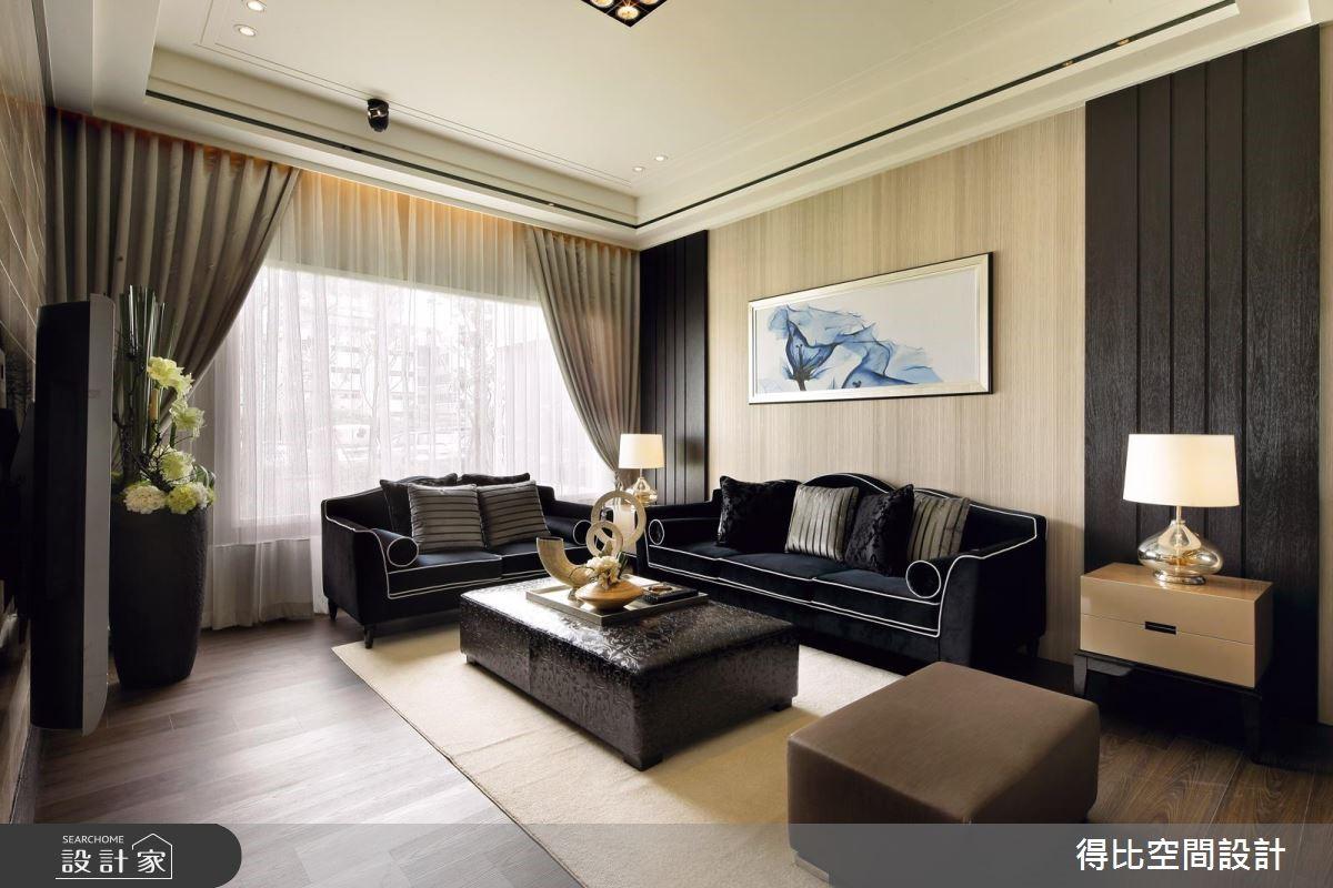 33坪新成屋(5年以下)_奢華風客廳案例圖片_得比空間設計有限公司_得比_02之2