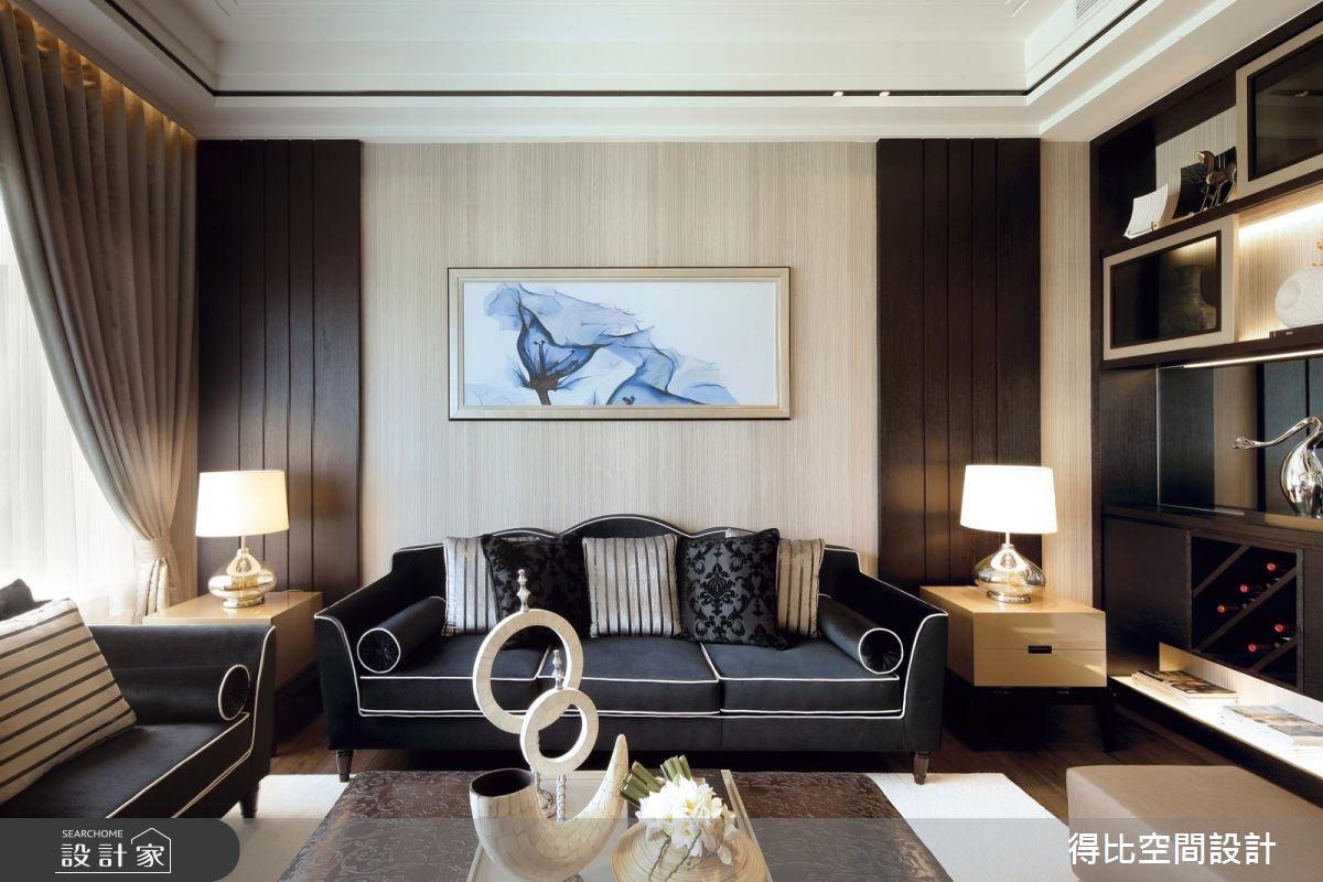 33坪新成屋(5年以下)_奢華風客廳案例圖片_得比空間設計有限公司_得比_02之3