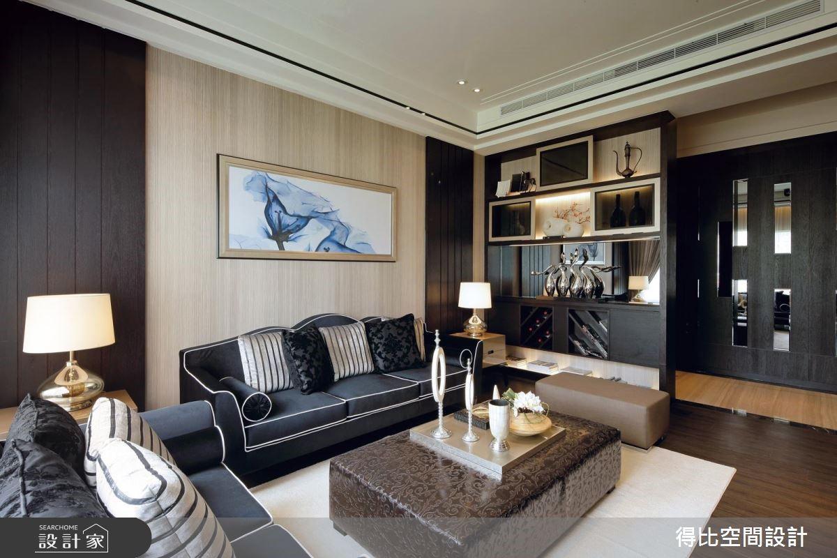 33坪新成屋(5年以下)_奢華風客廳案例圖片_得比空間設計有限公司_得比_02之4