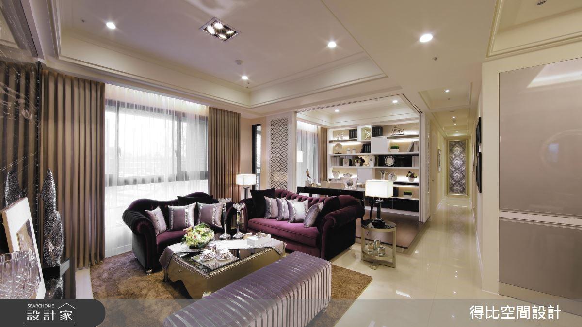40坪新成屋(5年以下)_新古典客廳案例圖片_得比空間設計有限公司_得比_03之2