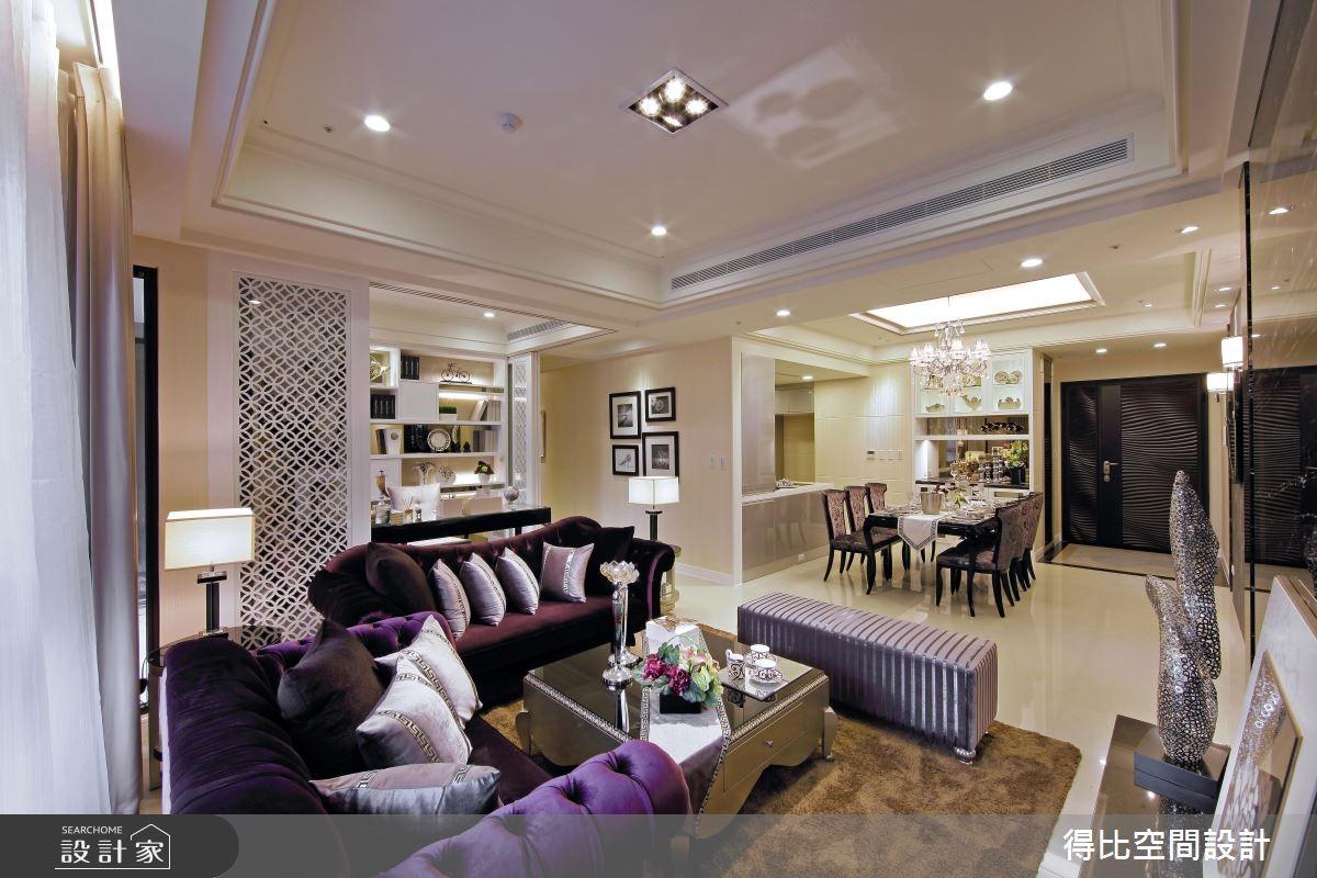 40坪新成屋(5年以下)_新古典客廳案例圖片_得比空間設計有限公司_得比_03之4