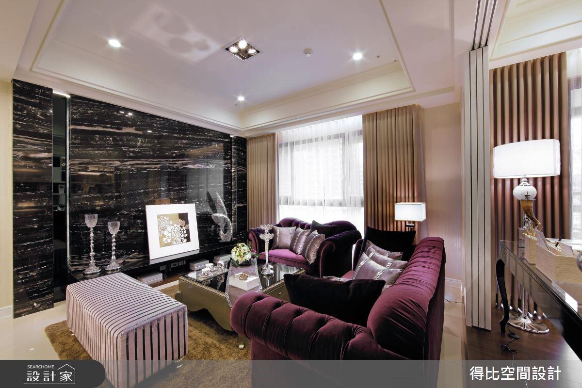 40坪新成屋(5年以下)_新古典客廳案例圖片_得比空間設計有限公司_得比_03之3