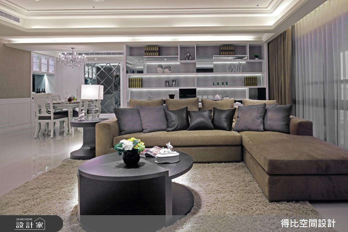 50坪新成屋(5年以下)_新古典客廳案例圖片_得比空間設計有限公司_得比_04之3