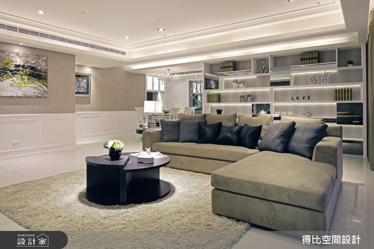 50坪新成屋(5年以下)_新古典客廳案例圖片_得比空間設計有限公司_得比_04之4