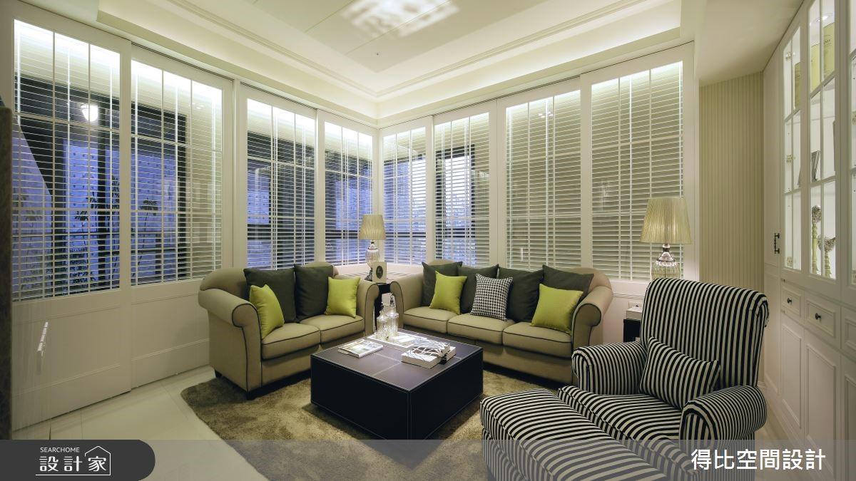 50坪新成屋(5年以下)_新古典客廳案例圖片_得比空間設計有限公司_得比_07之4