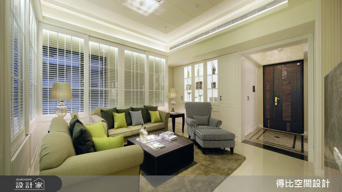 50坪新成屋(5年以下)_新古典客廳案例圖片_得比空間設計有限公司_得比_07之3