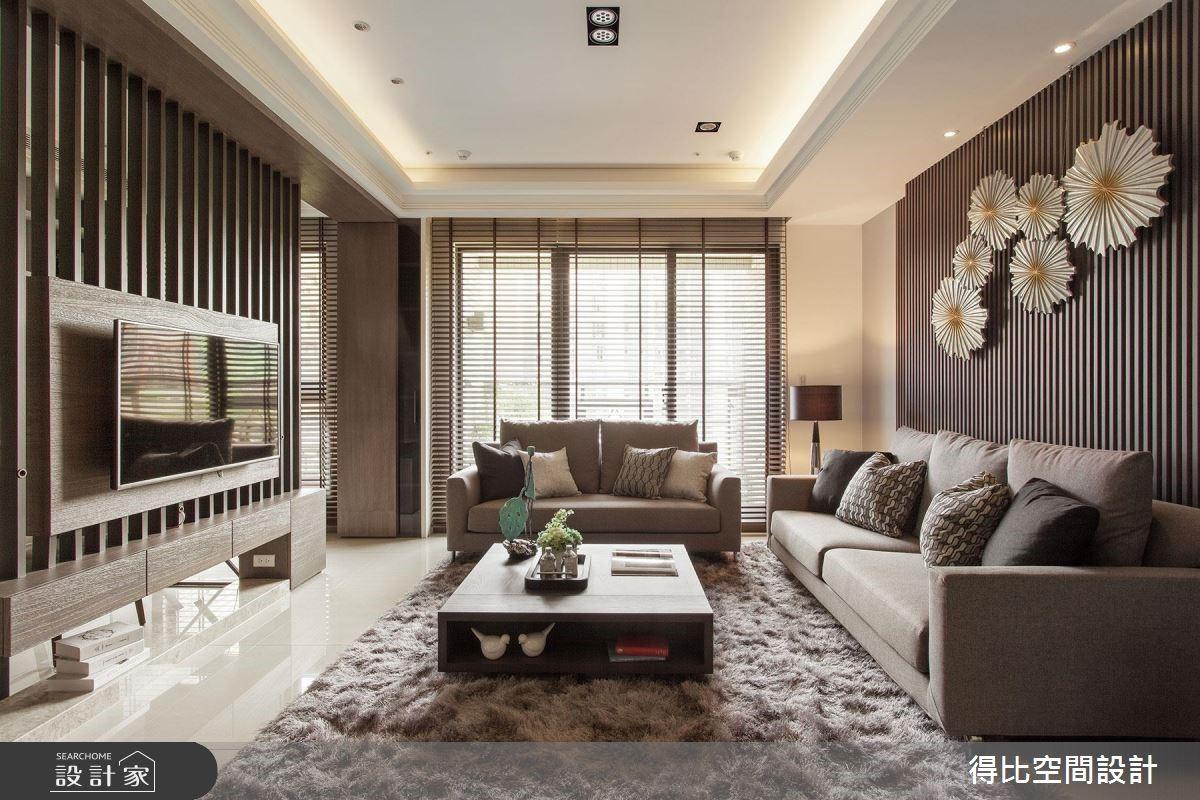 30坪新成屋(5年以下)_現代風客廳案例圖片_得比空間設計有限公司_得比_12之3