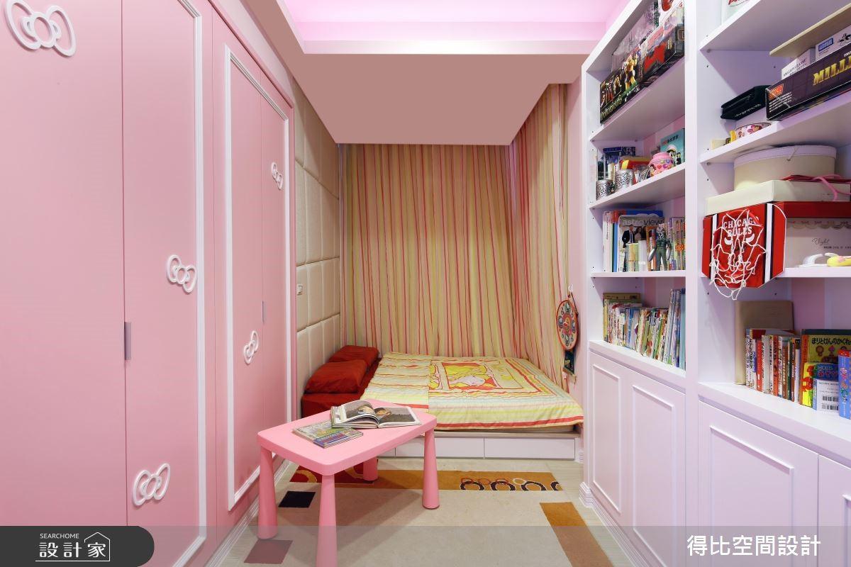 45坪老屋(16~30年)_現代風兒童房兒童房案例圖片_得比空間設計有限公司_得比_14之15
