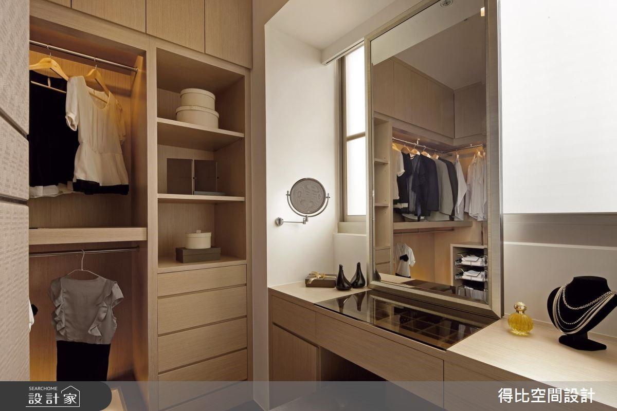 65坪新成屋(5年以下)_現代風更衣間案例圖片_得比空間設計有限公司_得比_17之9