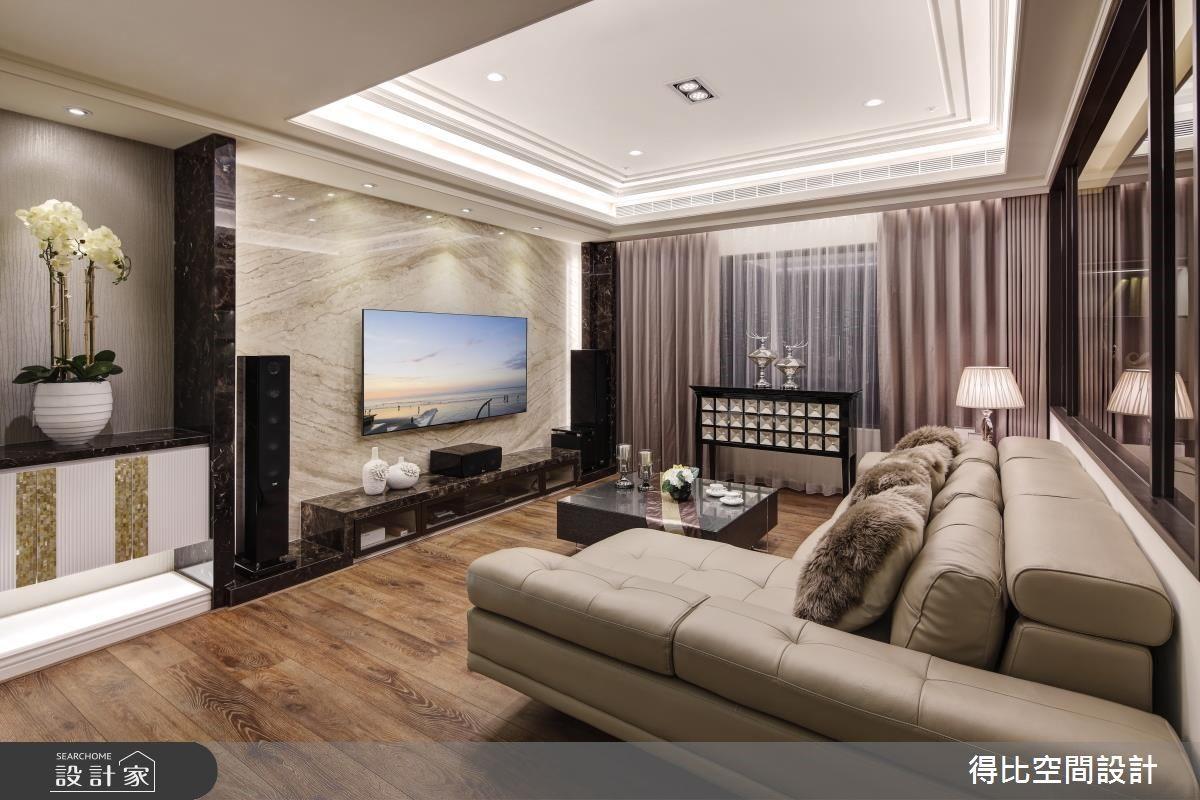 45坪新成屋(5年以下)_新古典客廳案例圖片_得比空間設計有限公司_得比_18之3