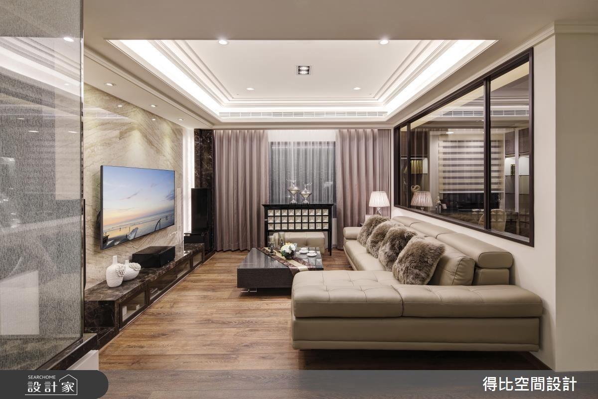 45坪新成屋(5年以下)_新古典客廳案例圖片_得比空間設計有限公司_得比_18之2