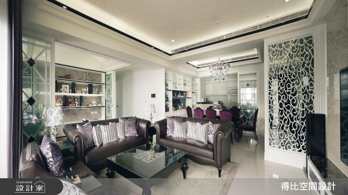 43坪新成屋(5年以下)_新古典客廳案例圖片_得比空間設計有限公司_得比_22之3